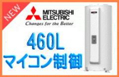 三菱 SRG-465GM 工事付